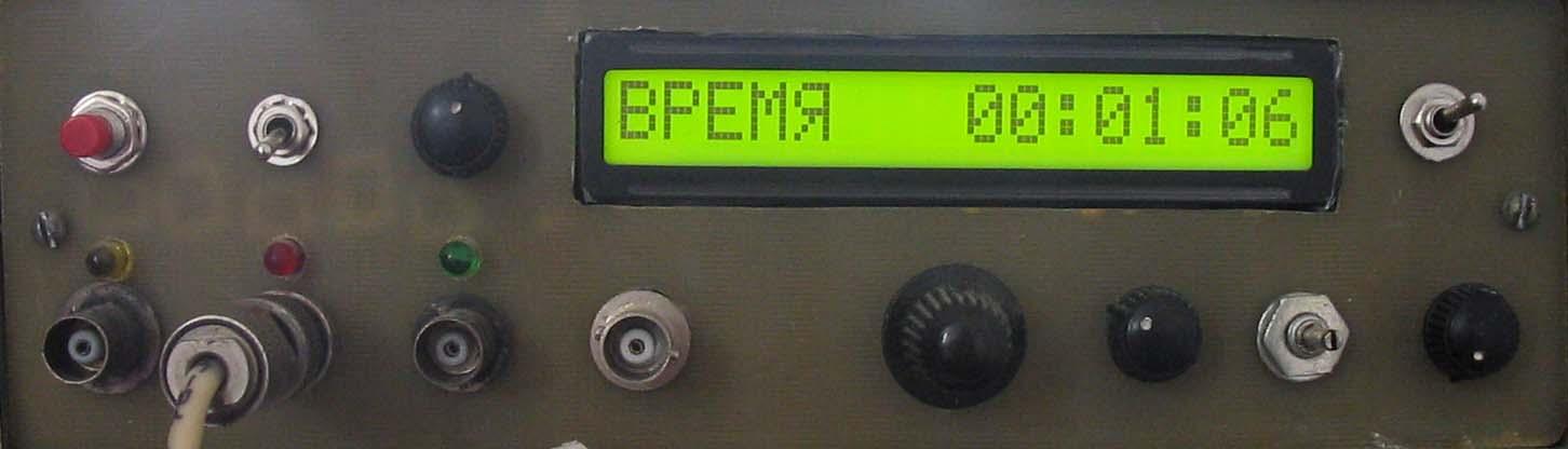 Частотомер в режиме измерения времени